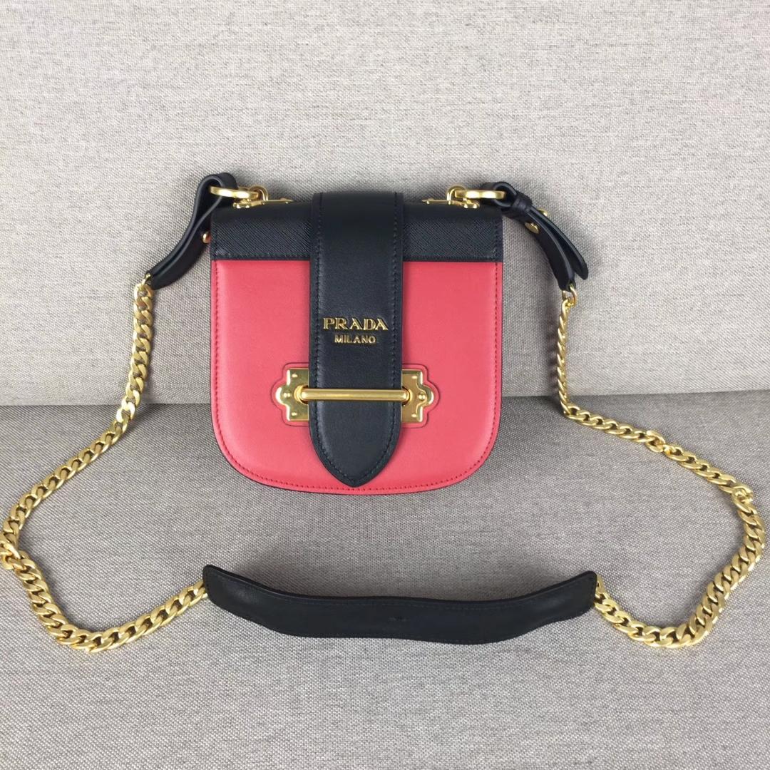 Prada Mini Curved Leather Crossbody Bag1BH056
